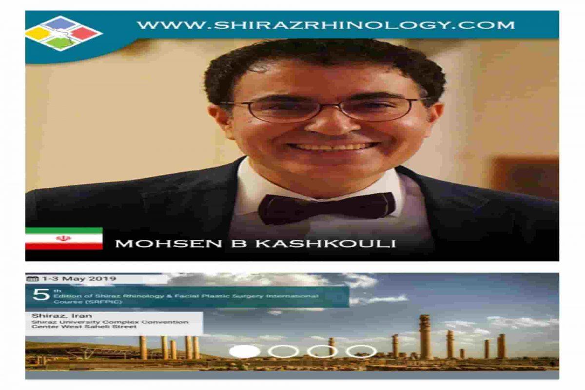 site-shiraz-1200x800.jpg